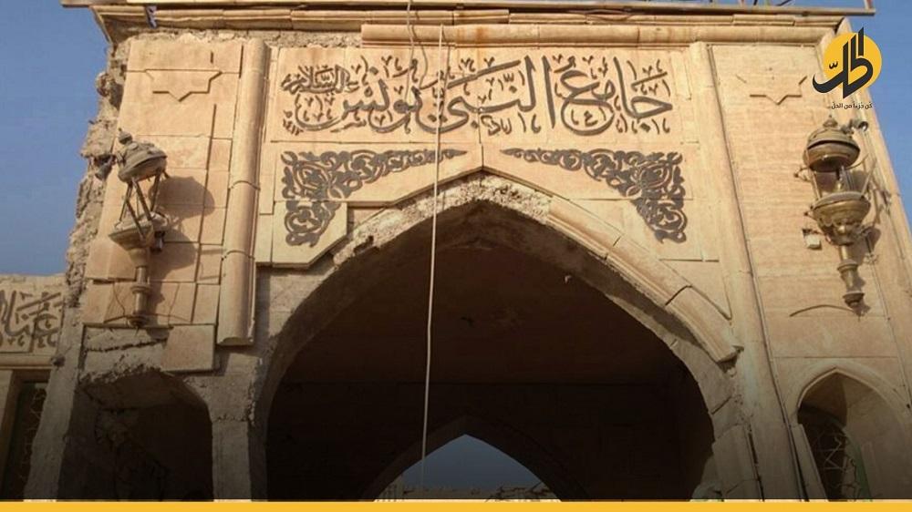 بعد تفجيره عام 2014.. بدء حملة إعمار جامع النبي يونس في الموصل