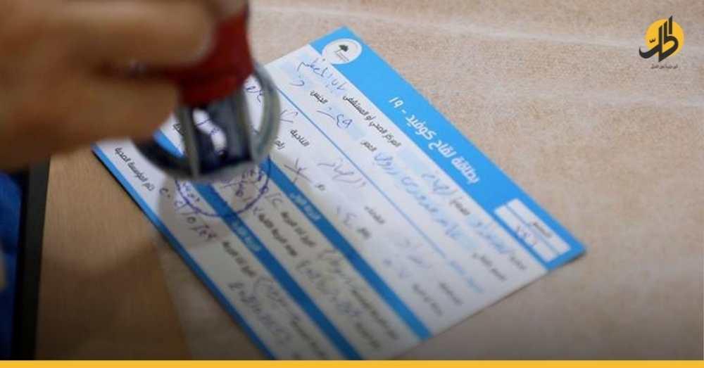 الصحة العراقية تُحيل موظفة إلى القضاء: تمنح بطاقات التلقيح دون تطعيم فعلي