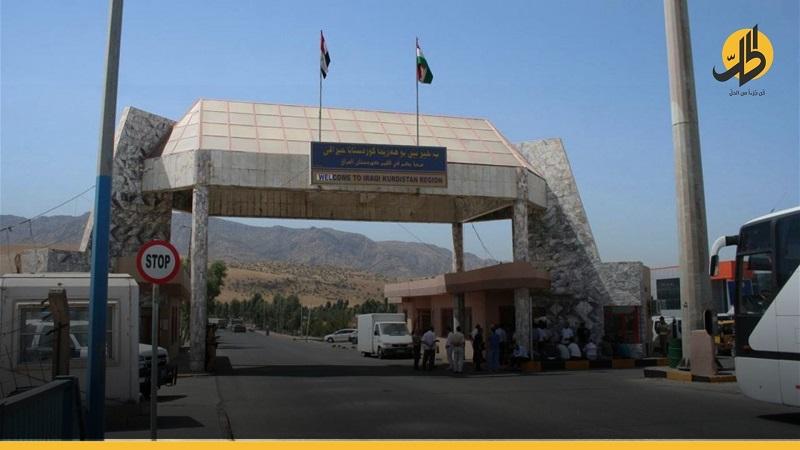 إقليم كردستان يُعزز أمن المنافذ الحدودية