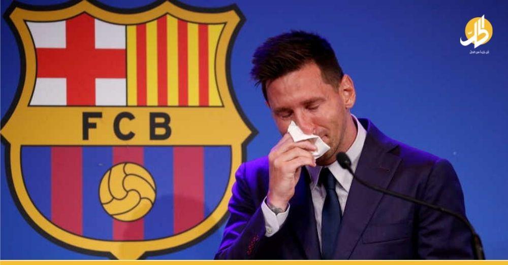 """(فيديو)- """"ميسي"""" يذرف الدموع في ليلة وداع برشلونة"""