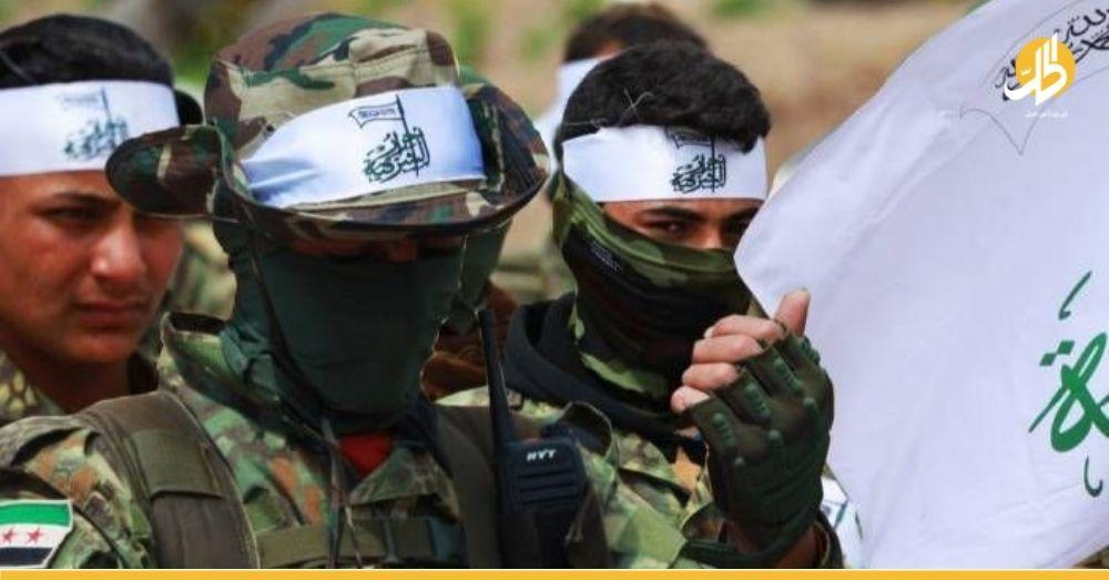 """اشتباكاتٌ بين فصيلين في «الجيش الوطني» بـ""""عفرين"""" تسفر عن إصابات من الطرفين"""