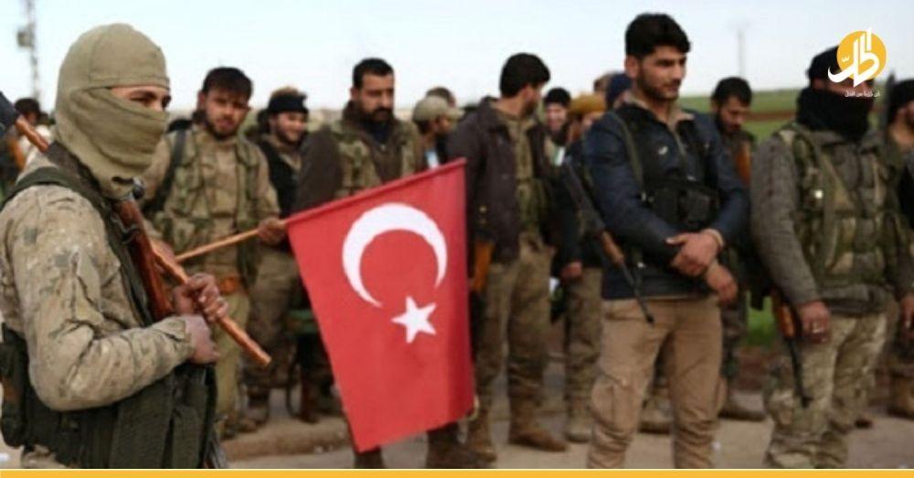 تركيا تُرسل 130 مُقاتلاً من «الجيش الوطني» إلى ليبيا وتُعيد آخرين إلى سوريا