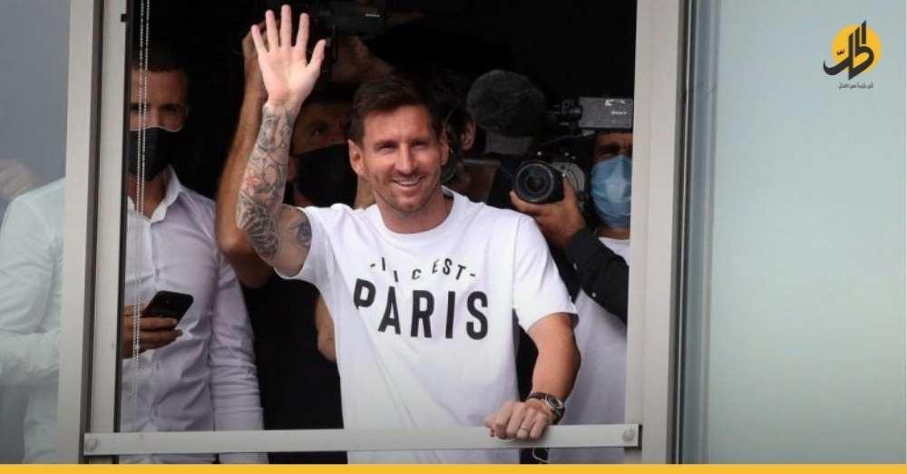 """""""ميسي"""" إلى باريس.. ما قصته مع الرقم 30 الذي سيرتديه؟"""