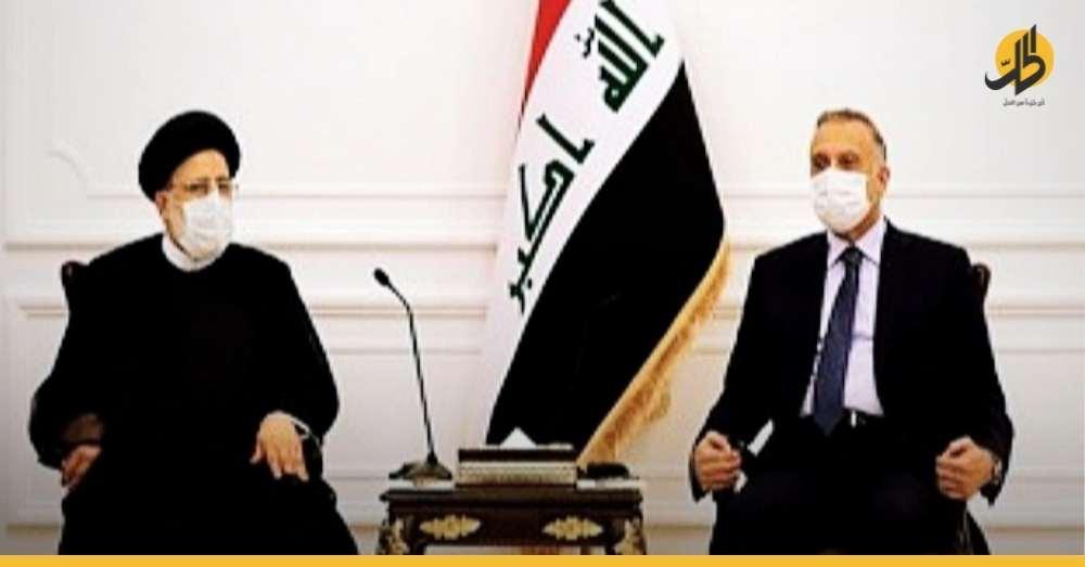 """رسمياً: """"الكاظمي"""" يَدعو """"رئيسي"""" لحضور """"قمة بغداد"""".. وهذا رَد الأخير"""