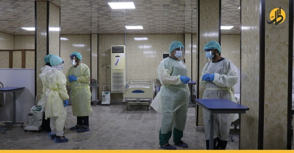 """رغم فرض إغلاق المدارس.. """"كورونا"""" يهدد بانهيار النظام الصحي في إدلب"""