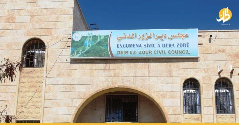 """إصابة موظف في """"الإدارة الذاتيّة"""" وشقيقته بهجومٍ مُسلح شرقي دير الزور"""