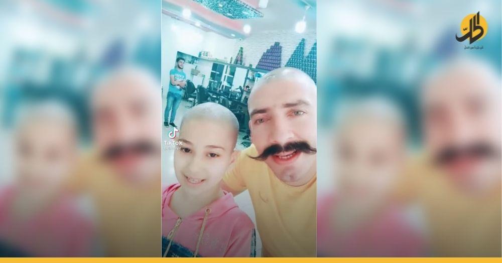 (فيديو) حلاقٌ سوري يرسم الابتسامة على وجه طفلةٍ مريضة بطريقةٍ غريبة.. وناشطون يعلّقون