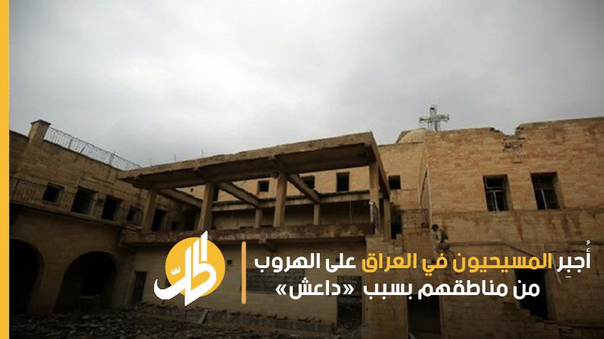 رغم مناشدات البابا ووعود الحكومة العراقية.. المسيحيون يرفضون العودة إلى ديارهم