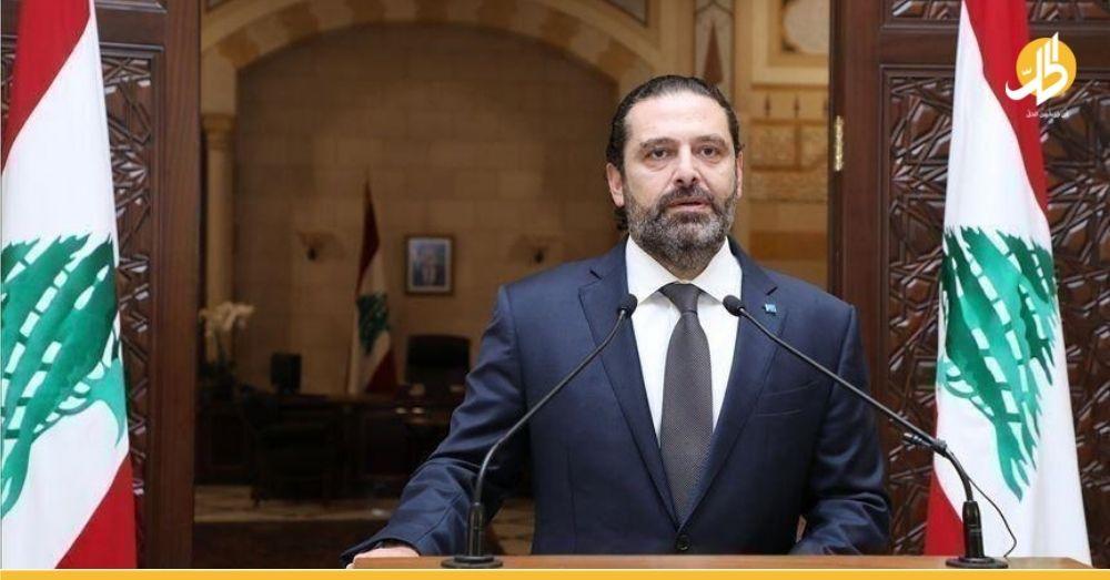 """""""الحريري"""": إيران تعطل تشكيل الحكومة و«حزب الله» مسؤول عن تهريب المحروقات لسوريا"""