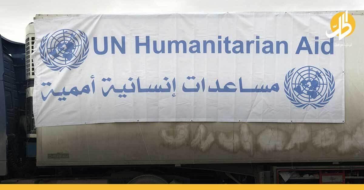 بحجّة المساعدات الإنسانيّة.. حركةٌ تجاريّة مرتقبة بين ''تحرير الشام'' ودمشق