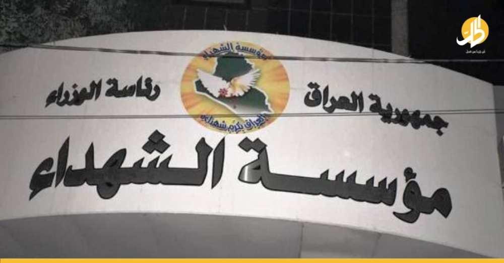 """«صدمَة».. شمول جميع ضحايا إيران في حرب """"داعش"""" بقانون مؤسسة الشهداء العراقية!"""
