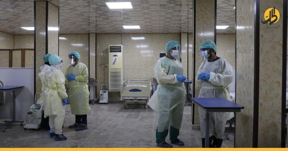 شمال غربي سوريا يسجل حصيلة قياسيّة من إصابات «كورونا»
