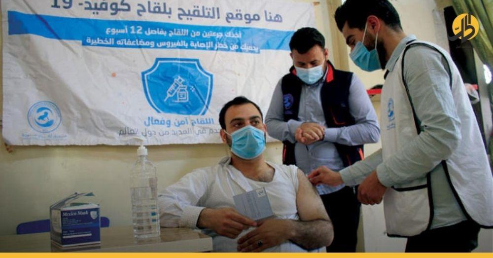 وزارة الصحّة السوريّة تطلق حملة «تطعيم» ضد فيروس كورونا