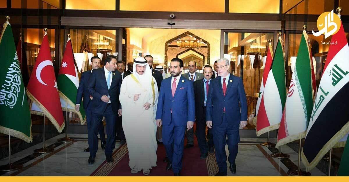 İran ile Arap Ülkeleri arasındaki Şam ile ilişkilerin normalleşmesi zor seçenekler ile karşı karşıya
