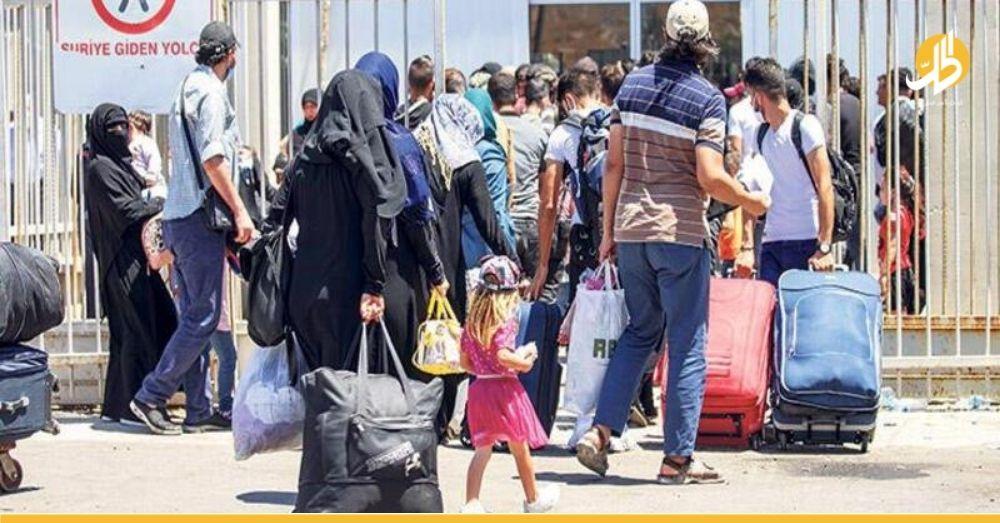 """السلطات التركية تعتزم إيقاف منح """"الكيملك"""" للسوريين في الولايات الكبرى"""