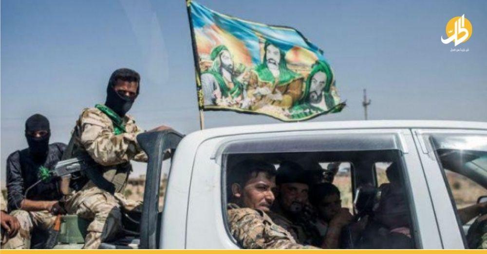 """من جديد.. كمائن مسلحة تضرب """"الثوري الإيراني"""" في الشرق السوري"""
