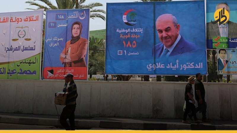 """حملات """"مجهولة"""" لتمزيق صور المرشحين للانتخابات العراقية.. التشرينيون: ليسوا منّا"""