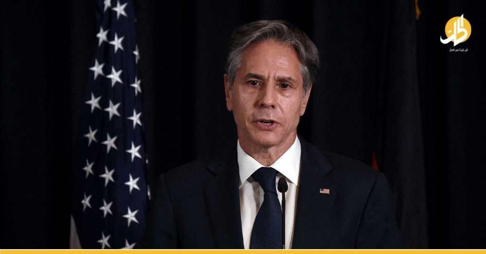 """""""بلينكن"""" بشأن الاتفاق النووي: نقترب من الوصول إلى نقطة اليأس"""
