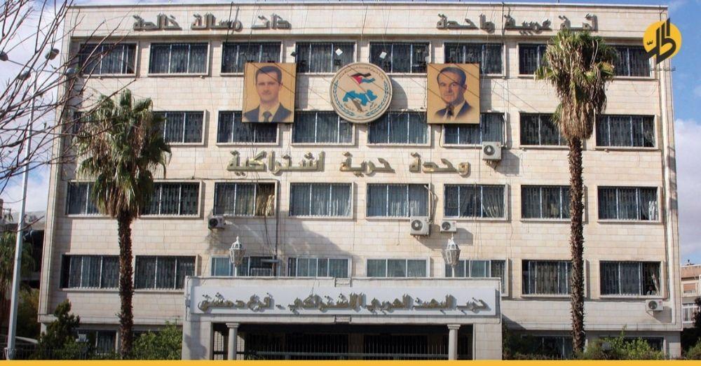 """حزب """"البعث"""" غير راض عن انتقاد النواب للحكومة السورية.. الكلام لك يا جارة واسمعي يا كنة!"""