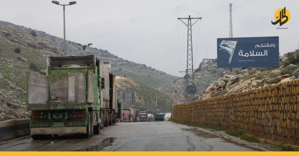 """تكسب أكثر من 300 ألف دولار شهرياً.. """"تحرير الشام"""" تعيد فتح طرق تهريب البشر إلى تركيا"""