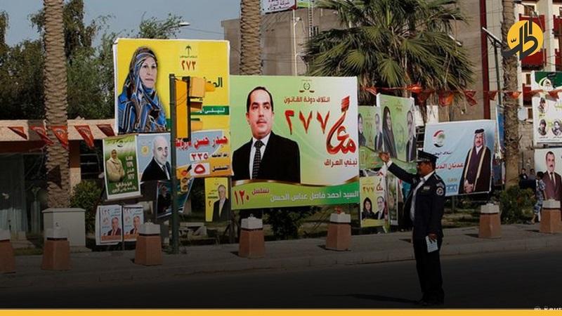 """العراق.. انفجار """"ستوتة"""" على موكب مرشح للانتخابات"""