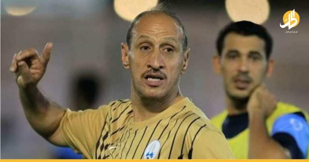 """عدنان درجال رئيساً للاتحاد العراقي لكرة القدم و""""السفاح"""" نائباً له.. هل سيحققان الأحلام المنشودة؟"""