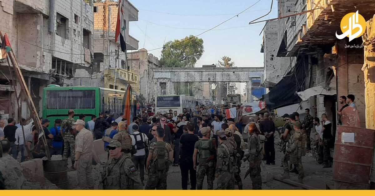 تسويات جديدة في درعا ومخطط روسيّ لزيادة الهيمنة على سوريا