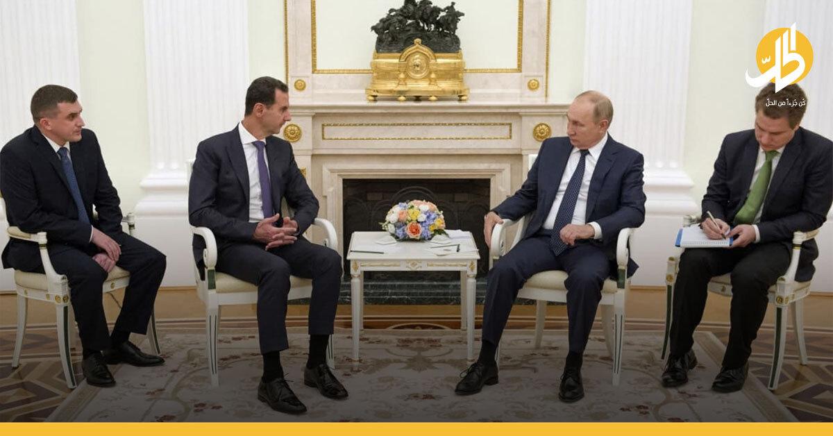ضغوطات سياسية وصفقات: رسائل خاصة بين بوتين والأسد