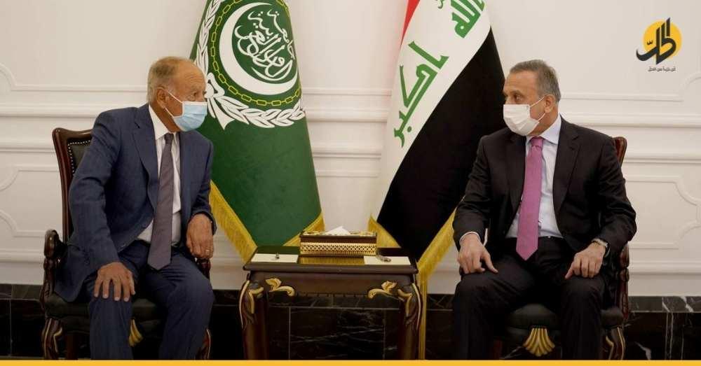 """""""الكاظمي"""" يلتقي """"أبو الغيط"""": العراق و""""القضية الفلسطينية"""" ضمن الأجندة"""