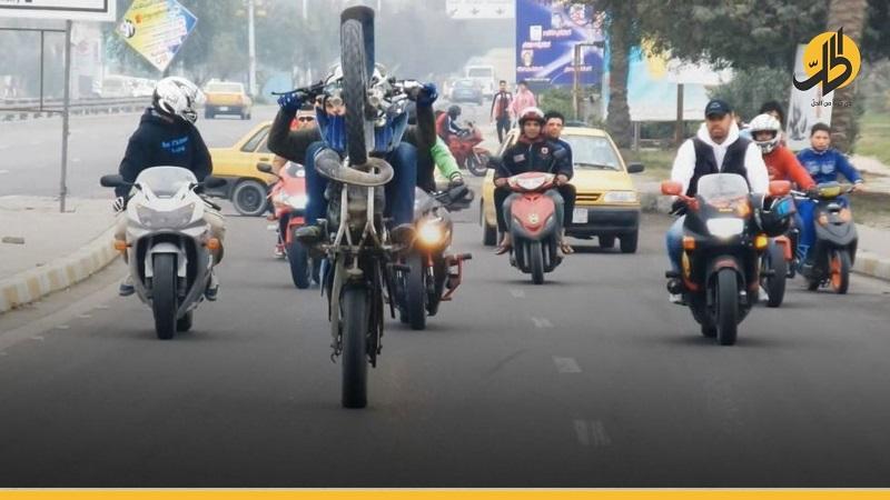 محافظة عراقية تُقرر منع دخول الدراجات النارية