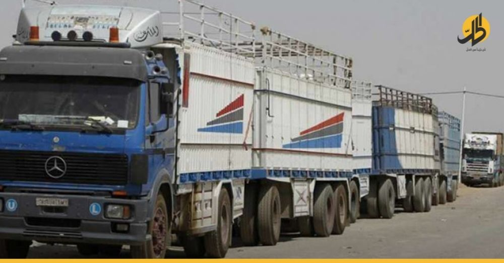 عودة بطيئة لحركة تبادل البضائع بين سوريا والعراق والطريق إلى الخليج مقفلة!