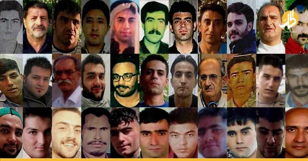 العفو الدولية تطالب طهران بمساءلة المسؤولين عن وفاة 72 شخصاً في السجون الإيرانية