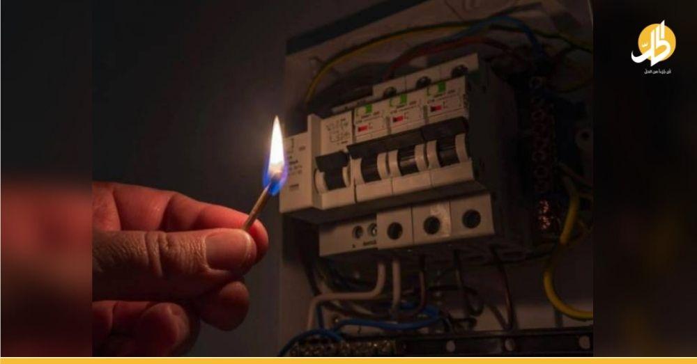 وزير الكهرباء يبشّر السوريين بـ«تقنين قاسي» خلال الفترة القادمة