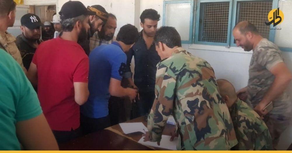 """تسوية رابعة في الجنوب السوري.. نحو 500 شخص يسلمون أسلحتهم في """"طفس"""" بدرعا"""
