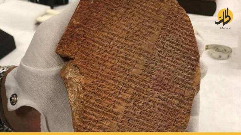 """لوحٌ يحتوي على جزء من """"ملحمة جلجامش"""".. قريباً يعود إلى العراق"""