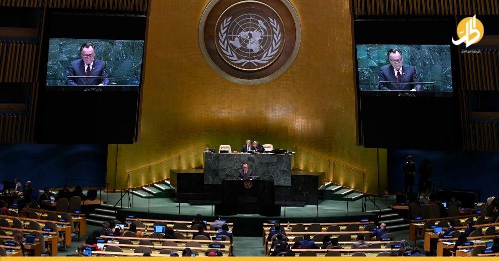 الملف السوري يحضر بشكل خجول في الدورة الـ 76 لأعمال الجمعية العامة للأمم المتحدة