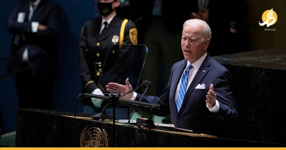"""خلال كلمته في الجمعية العامة.. """"بايدن"""" يجدد عزم بلاده على منع إيران من امتلاك سلاحٍ نووي"""