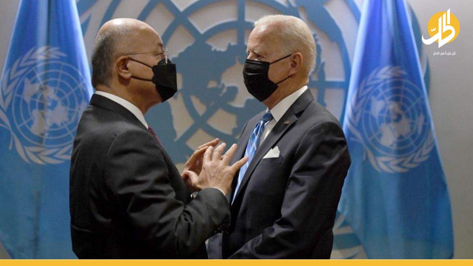 """السفارة الأميركية في بغداد تكشف أهم مباحثات لقاء """"بايدن"""" و""""صالح"""" بنيويورك"""