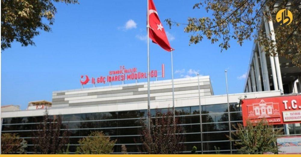 """""""طاولة الحلول"""" السورية تعقد اجتماعاً مع مديرية الهجرة التركية في إسطنبول"""
