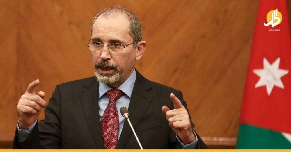 الأردن: لن تنجح جميع المقاربات لحل الأزمة السورية إلّا بحضور هذه الأطراف