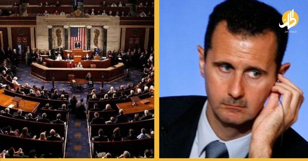 """أربع مقترحات سيصوت عليها الكونغرس الأميركي أبرزها ثروة """"الأسد"""" و""""قسد"""""""