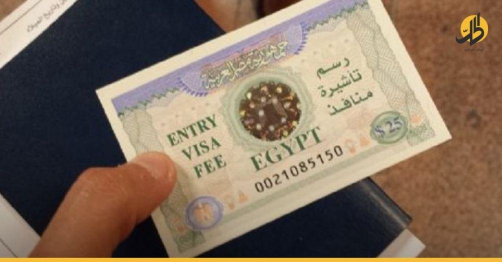 الإمارات تخفض سعر تأشيرة دخول السوريين