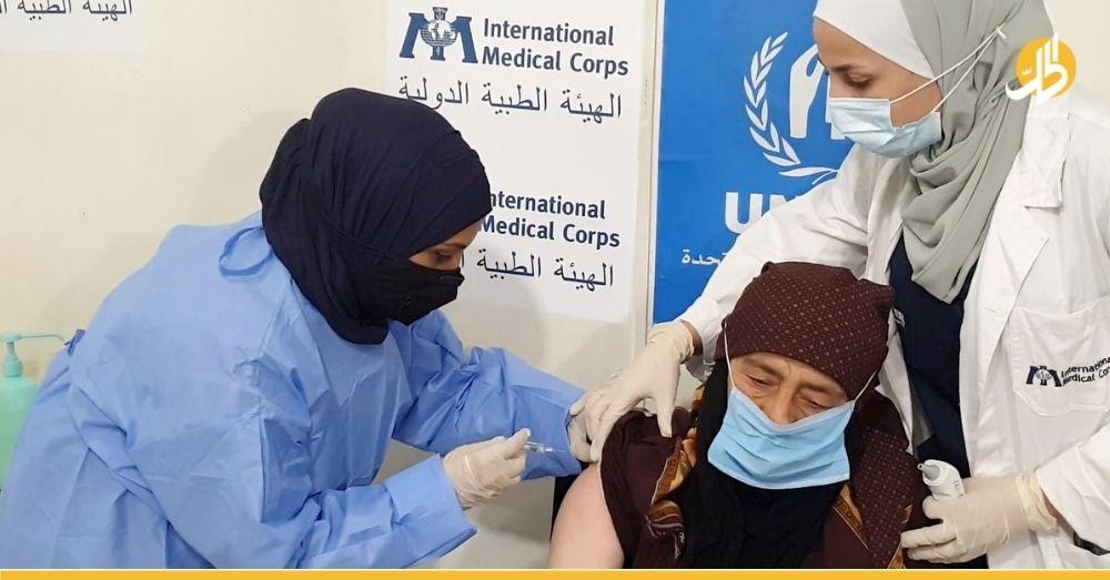 """الأمم المتحدة تكشف عدد السورييّن الذين تلقوا لقاح كورونا في """"مخيم الزعتري"""" بالأردن"""