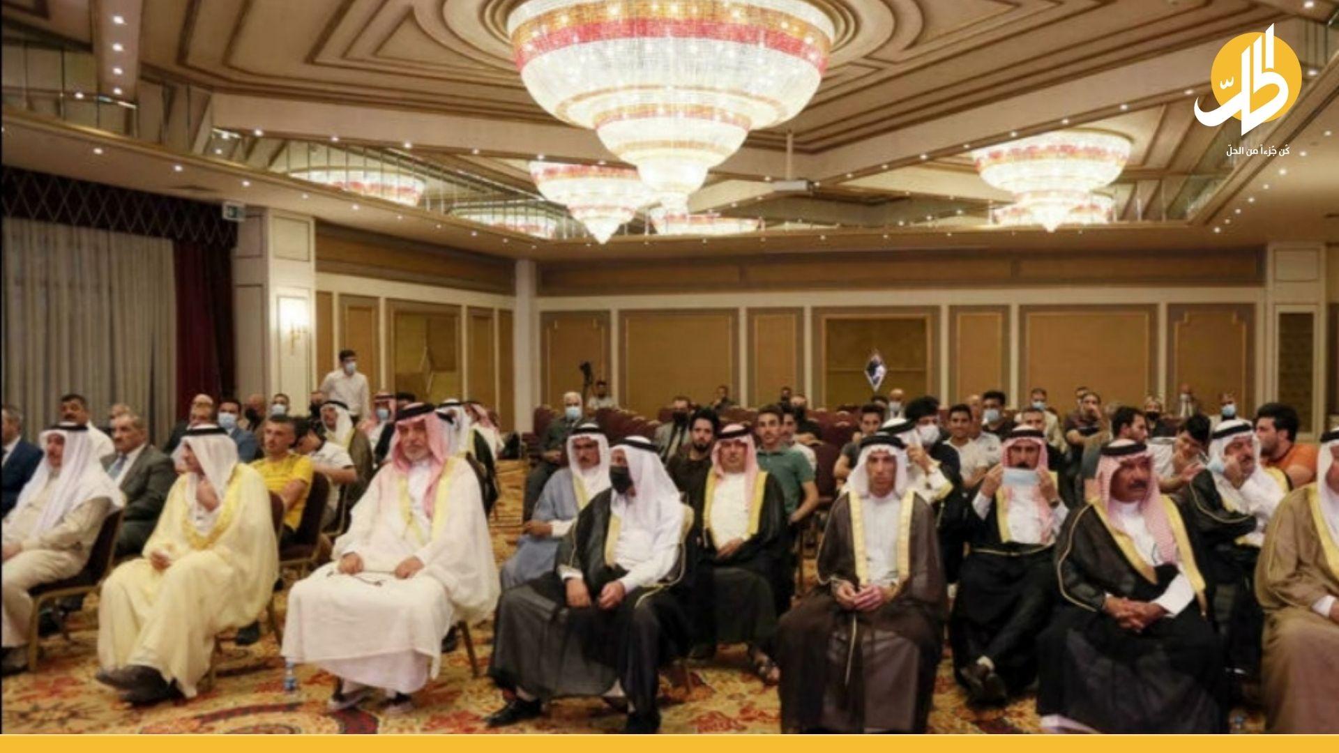 """مؤتمر التطبيع.. """"الصدر"""" يهدّد باتخاذ إجراءت صارمة ضد """"المطبّعين والمقصّرين"""""""