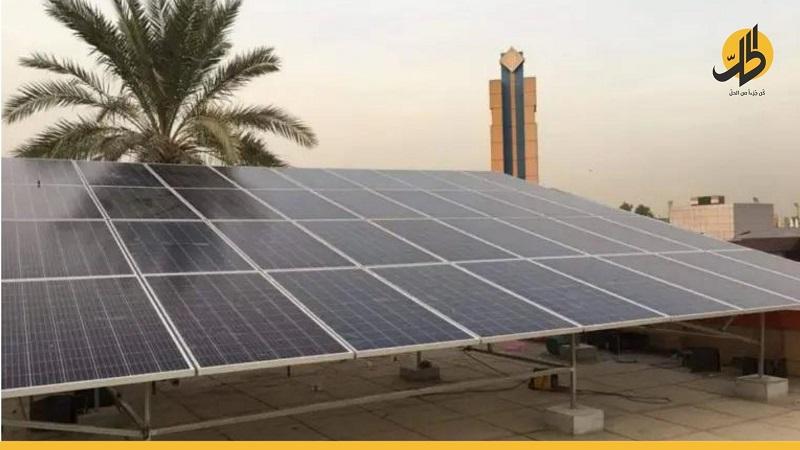 """العراق يتجه لاستخدام """"الطاقة الشمسية"""""""