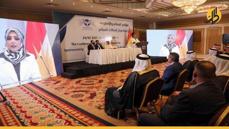 موقف رسمي من إقليم كردستان: لا نعلم بمؤتمر أربيل للتطبيع