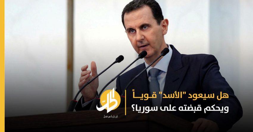 """بعد 10 أعوام من الحرب السوريّة.. دول عربية تروّج لـ """"الأسد"""" وتعتبره مفتاحاً للسلام"""