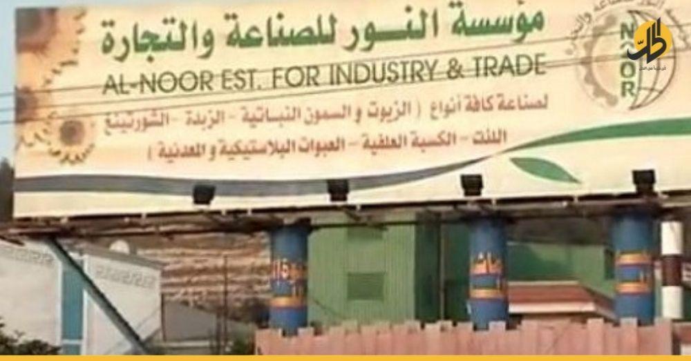 قطار الحجز الاحتياطي يصل إلى شركة لإنتاج الزيوت في سوريا
