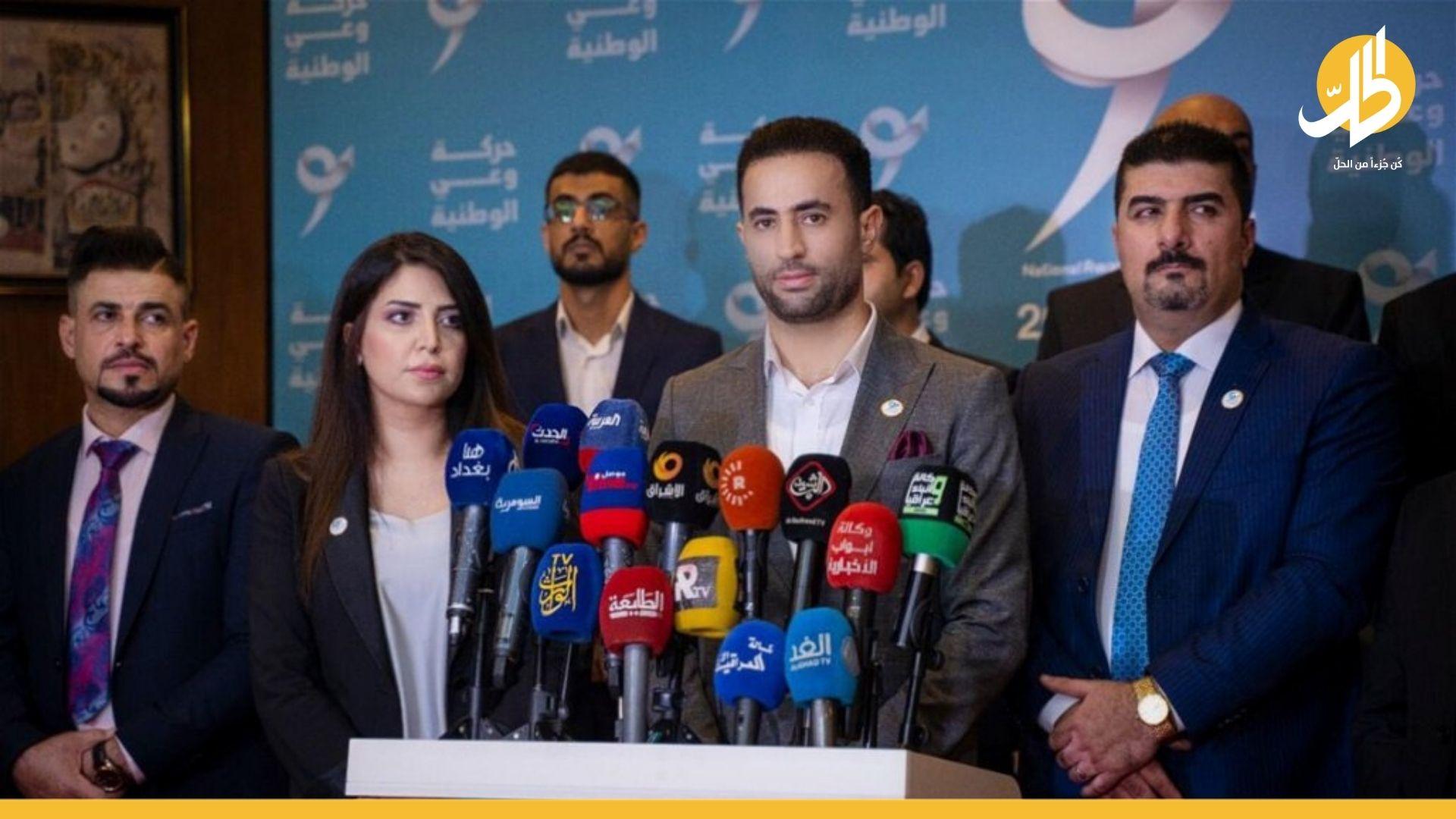 """حركة وعي العراقية تحت المجهر.. ما علاقتها بالاطلاعات الإيرانية وعائلة """"الخوئي""""؟"""
