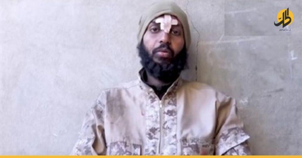 """عقوبة محتملة بالسجن مدى الحياة لـ صوت """"داعش"""" في سوريا"""